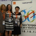 The 30th Haifa International Film Festival