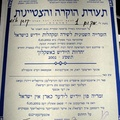 First place on Yiddish festival (Israel) in 2002